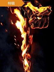 《灵魂战车2:复仇时刻》预告
