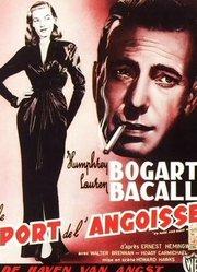 逃亡(1944)