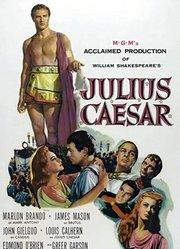 凯撒大帝(1953)