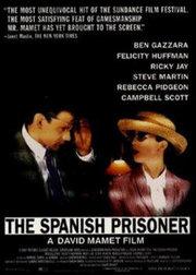 西班牙囚犯