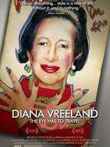 戴安娜·弗里兰—眼睛要旅行