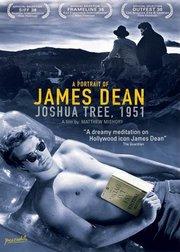 约书亚树1951:詹姆斯.迪恩的肖像
