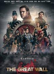 《长城》国际版预告片