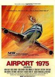 国际机场1975