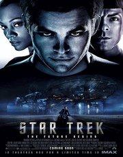 星际旅行1:星际迷航大电影