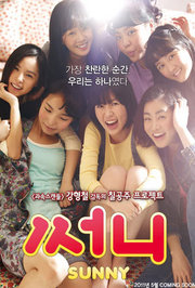 阳光姐妹淘(2011)