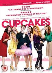 蛋糕合唱团