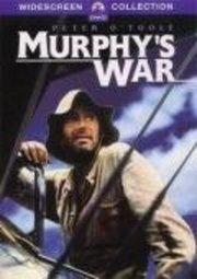 墨菲的战争
