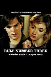 规则第3条