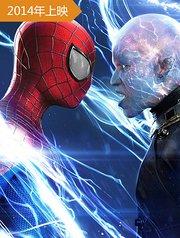 《超凡蜘蛛侠2》预告