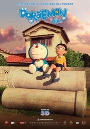哆啦A梦:伴我同行(日语)
