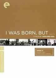 我出生了,但......
