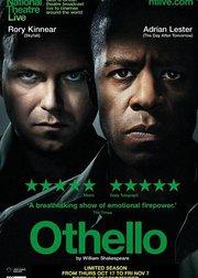 英国国家剧院现场:奥赛罗