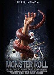 怪物寿司卷