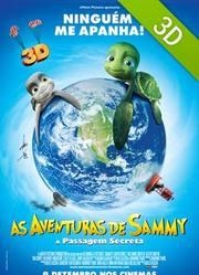 萨米大冒险3D短片2