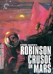 鲁宾逊太空历险