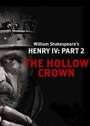 亨利四世:第2部分