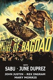 巴格达大盗