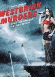 韦斯特布里克谋杀案