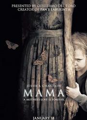 妈妈(2013)