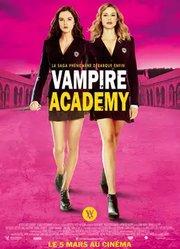 吸血鬼学院:嗜血姐妹