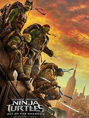 《忍者神龟2》洛天依跨界献声忍者小污龟