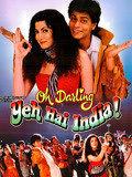 亲爱的这是印度