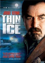 杰西警探犯罪档案:薄冰