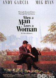 当男人爱上女人(普通话)