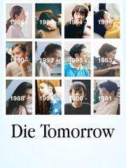 明天,最后一天