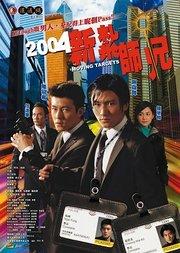 东方快车谋杀案2001