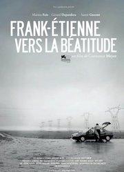 弗兰克的幸福生活