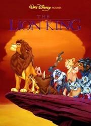 狮子王(1994)(普通话)