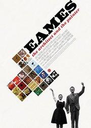 埃姆斯夫妇:建筑师和画家