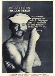 特殊任务(1973)