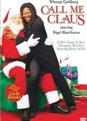 圣诞好疯狂