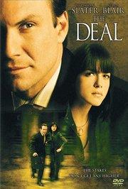 黑金交易(2005)