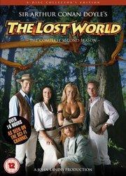遗失的世界