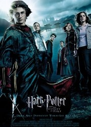 哈利·波特4:哈利·波特与火焰杯