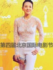 第四届北京国际电影节闭幕式暨颁奖典礼高清