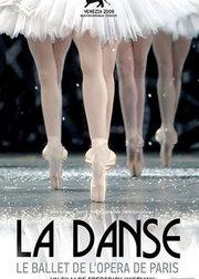 舞蹈:巴黎歌剧院芭蕾舞团