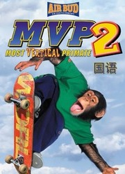 大展猴威2:滑板高手(国语)
