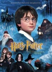哈利·波特1:哈利·波特与魔法石(普通话)