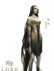 《爵迹》范冰冰变身CG女战士