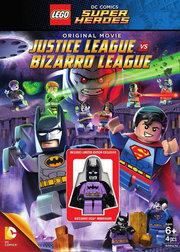 乐高超级英雄:正义联盟大战比扎罗联盟
