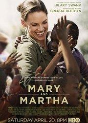 玛丽和玛莎