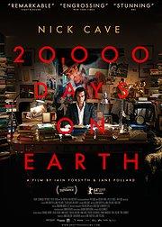 地球两万天