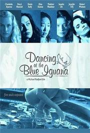 蓝蜥蜴俱乐部