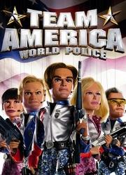 美国战队:世界警察