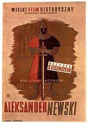 亚历山大·涅夫斯基